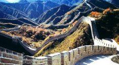 Çin'de Mutlaka Gitmeniz Gereken 5 Yer