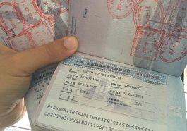 Çin ile Katar Vizeleri Kaldırdı