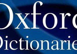 加油 Oxford Sözlüğü'nde Yerini Aldı