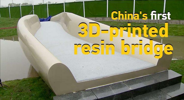 Çin'in İlk 3D Yazıcı İle Yapılan Köprüsü!