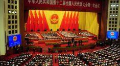 Çin Halk Siyasi Danışma Konferansı İkinci Toplantısı
