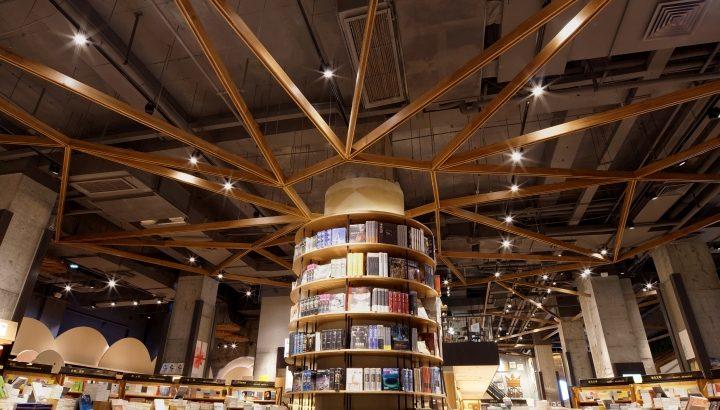 Çin'in Zincir Kitapevi Yılın En İyi Kitapevi Seçildi!