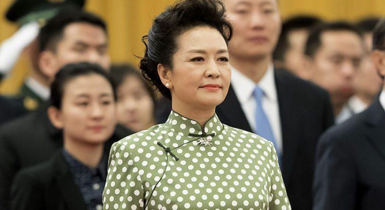 Çinli 'First Lady' Peng Liyuan'ın Eğitim Çalışmalarına Verdiği Destek