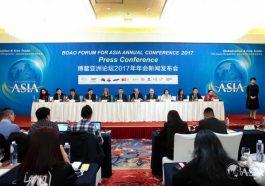 Bo'ao Asya Forumu
