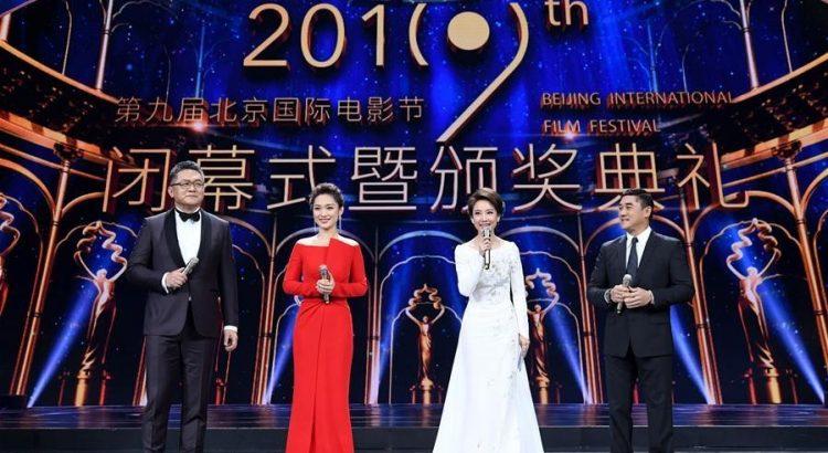 9. Beijing Uluslararası Sinema Festivali