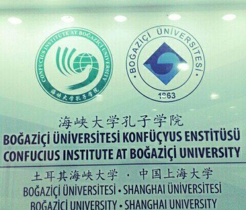 Boğaziçi Üniversitesi Konfüçyüs Enstitüsü'nün 10. Yıldönümü
