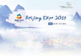 Pekin Expo 2019 Botanik Sergisi Türkiye sergi Alanı Açıldı!