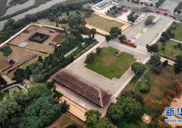 Çin'de 6 bin yıllık tarihine sahip çıkan köy!