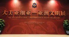 Asya'nın kültürel zenginleri Beijing'de görücüye çıktı!