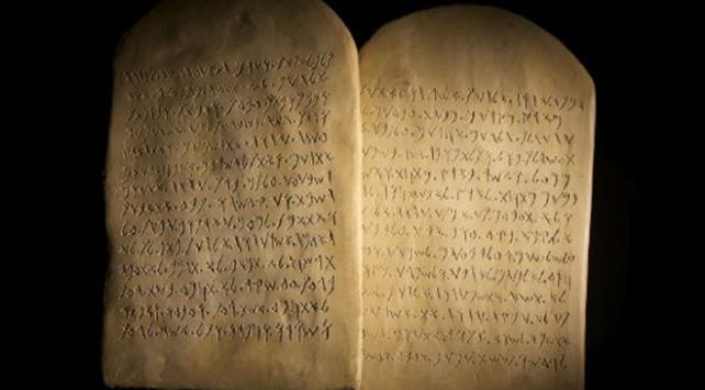 Çin'de 1200 yıllık taş tablet bulundu!(1)