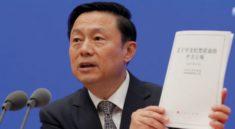 Çin'den Beyaz Kitap serisi