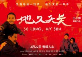 Çin yapımı 'Elveda Oğlum' beyazperdede!
