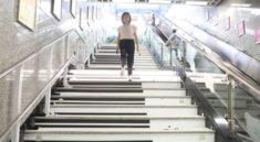 Çin metrolardaki basamakları piyano tuşlarına dönüştürdü!