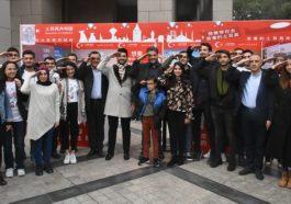 Çin'deki Türk öğrenciler, Mehmetçik'e selam gönderdi