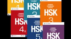 Hsk_Sınav_Tarihleri_2020