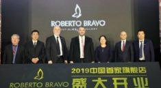 Roberto Bravo Çin'de Mağaza Açan İlk Mücevher Firması
