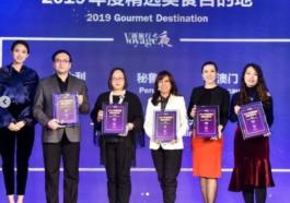 Çin'den Türk Turizmine İki Büyük Ödül!