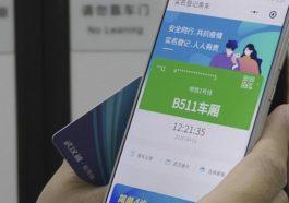 Çin'de Covid-19'u durdurmak için telefon uygulaması her birey adım adım takip ediliyor