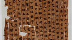 2.200 Yıllık Çince Metin, Bilinen En Eski Anatomik Atlas Olabilir
